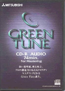 Green Tune CD comes individually wrapped